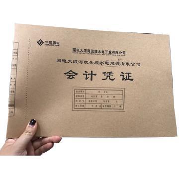 会计凭证(定制) 长62cm,宽21cm