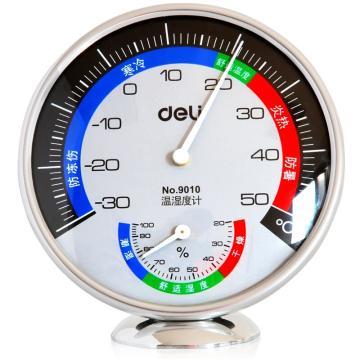 得力(deli)9010 台式温度计/温湿度计 大号