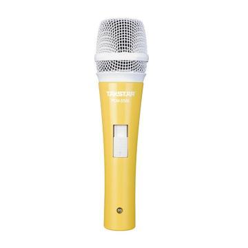 得胜(Takstar) 网络K歌麦克风,电脑电容录音喊麦手持话筒橙黄 PCM-5560 单位:台