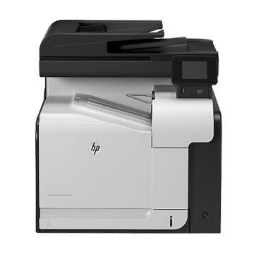 惠普(HP)LaserJet Pro 500 color MFP M570dw 工作组级彩色数码多功能一体机