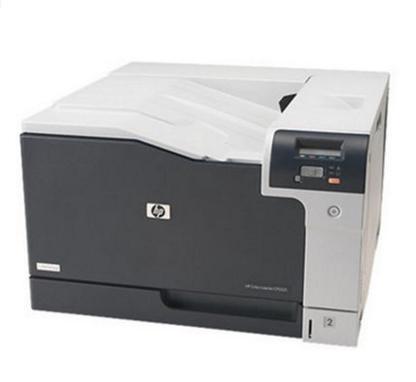 惠普(HP)CP5225dn A3彩色激光打印机
