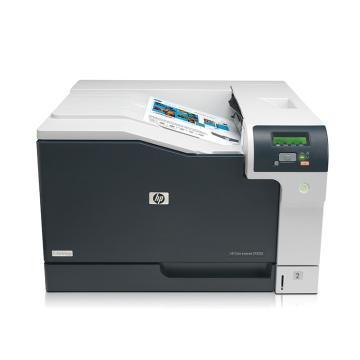 惠普(HP)CP5225彩色激光打印机(台)