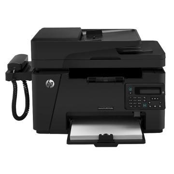 惠普(HP)LaserJet Pro MFP M128fp黑白激光一体机
