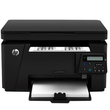 惠普(HP)M126nw 黑白激光打印机 多功能一体机
