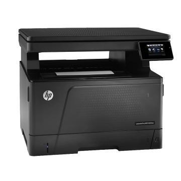 惠普(HP)M435nw A3黑白激光多功能一体打印机