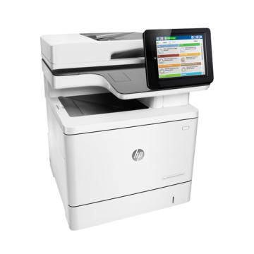 惠普(HP)M577DN 彩色激光打印复印扫描多功能一体机