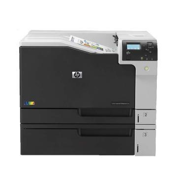 惠普(HP)Color LaserJet Enterprise M750dn 企业级彩色激光打印机