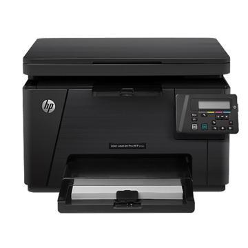 惠普(HP)Pro MFP M176n 彩色激光一体机 打印 复印 扫描