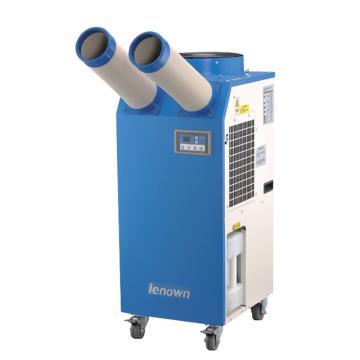 雷纳 工业移动式冷气机,MAC-35D,1.5HP,双冷风口