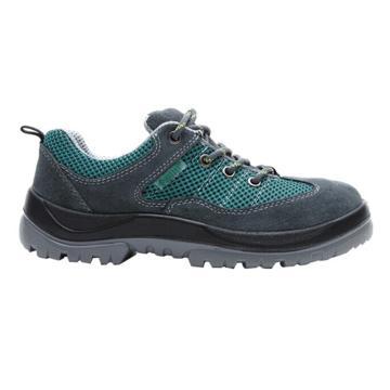 世达休闲款多功能安全鞋 保护足趾,防刺穿,FF0501-39