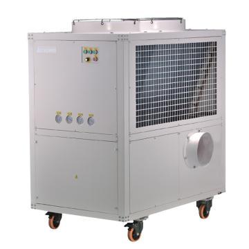 雷纳 工业移动式冷气机,MAC-250,10HP,侧面圆形冷风出口