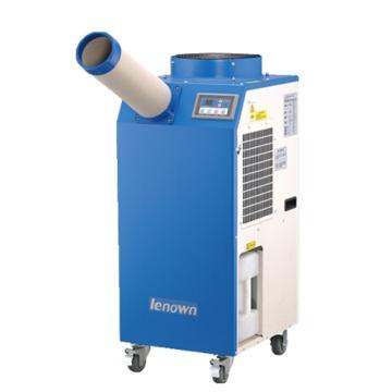 雷纳 工业移动式冷气机,MAC-35,1.5HP,单冷风口