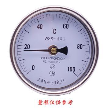 上仪 不锈钢双金属温度计,WSS-401 轴向(直型) Φ100 可动外螺纹 M27*2 L=75mm 0-100°C 1.6级