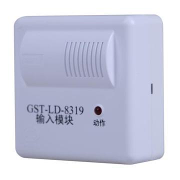 海湾 输入模块,GST-LD-8319