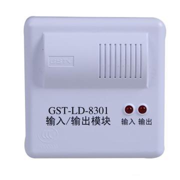 海湾 输入/输出模块,GST-LD-8301