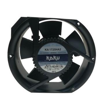 交流轴流风扇,卡固,KA1725HA2(插片式),滚珠型,172×150×51mm,220-240VAC,50/60HZ,0.27A/0.23A