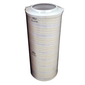 PALL/颇尔,HVP/HCP滤油机出口过滤器滤芯,HC8314FCZ39H