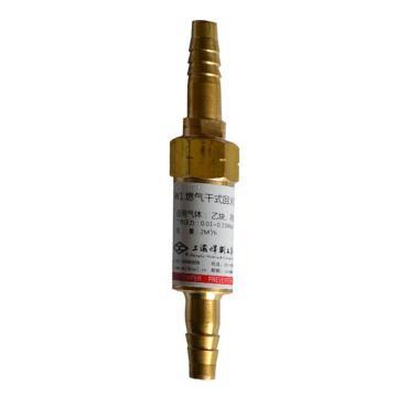 工字回火防止器,HF-W1燃气,双宝塔头,带软管夹,装在焊割炬或气管上