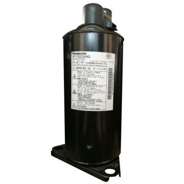 松下R22压缩机,松下,2P17S225ANQ,1HP(2760w)