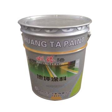 双塔 环氧地坪漆,翠绿,16kg/桶+4kg固化剂