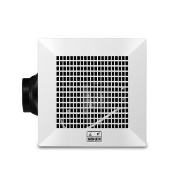 正野 天花板管道金属换气扇,BPT12-02A,24W