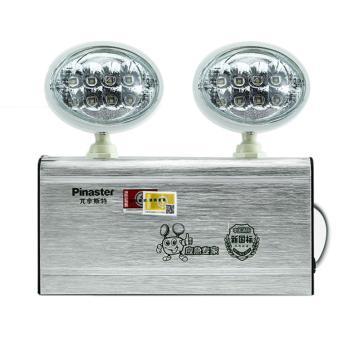 π拿斯特 消防应急照明灯 椭圆铁头凸面花纹玻璃,拉丝铝材灯身, N-ZFZD-E5W1383 (P1383)