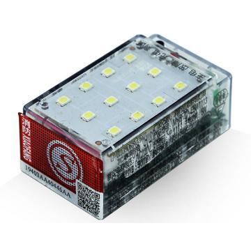 π拿斯特 消防应急照明灯 晶透火柴盒应急装置,贴片LED, M-ZFZD-E5W1113 (P1113)