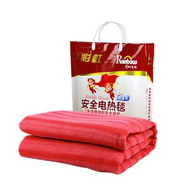 彩虹电热毯单人电褥子TB101(长1.5米,宽0.7米)