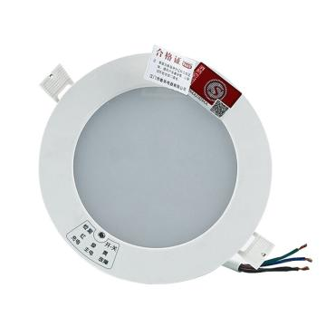π拿斯特 消防应急照明灯 一体化筒灯/应急筒灯(6寸) , M-ZLZD-E18W1133 (P1133-C)