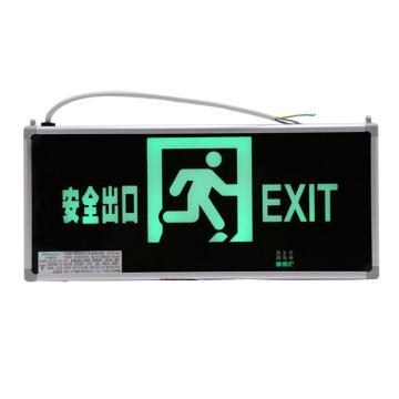 π拿斯特 消防应急标志灯 大型防火塑料超窄边框 双面 安全出口, M-BLZD-2LROEⅢ8WCAL (P1450)