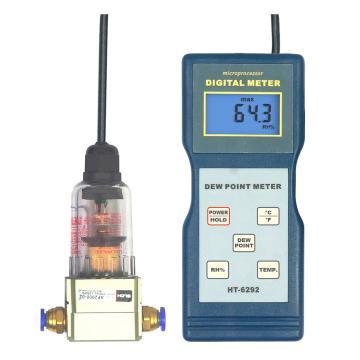兰泰/LANDTEK HT6292露点仪,分体+B110