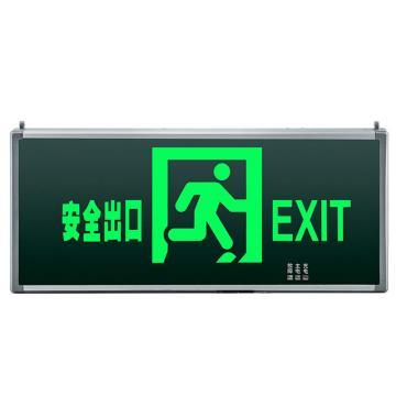 π拿斯特 消防应急标志灯 后出线 雅致型铝材边 单面 安全出口, M-BLZD-1LROEⅠ5WCAB (P1408)