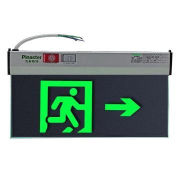 π拿斯特 消防应急标志灯,600大玻璃吊片式,安全出口右,N-BLZD-2LROEⅢ8WFAP(P1733)