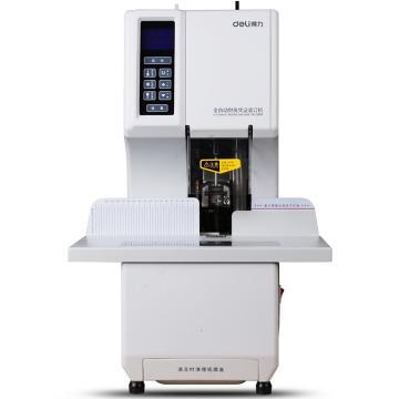得力(deli)3884 全自动财务凭证档案装订机