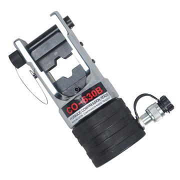 液压压线钳,压接能力150-630mm², EXPCO-630B(包含手动油泵、压线钳、油管)