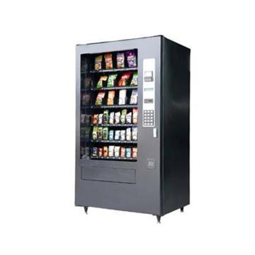 单温食品自动售货机,白雪 ,VS-5000,1035宽*1830高*785深,含加热玻璃、松下纸硬币器