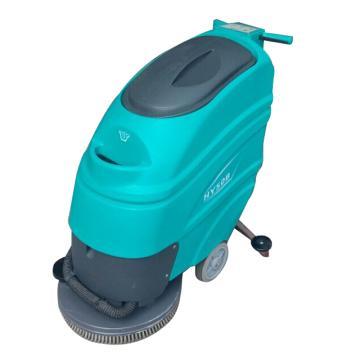 超宝全自动洗地机,HY50B