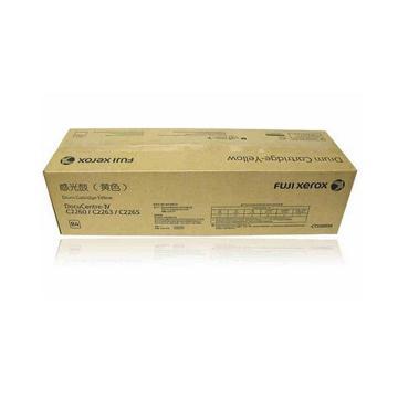 富士施乐 复印硒鼓,(CT350822/350950)黄色适用机型C2260/2263/2265 单位:个