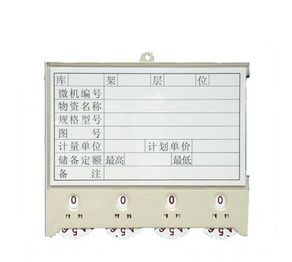 蓝巨人 磁性材料卡,A型,4位拨盘,100X88mm,增强磁,灰色