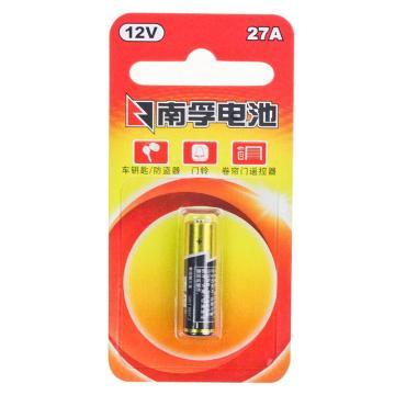 南孚27A 12V碱性电池