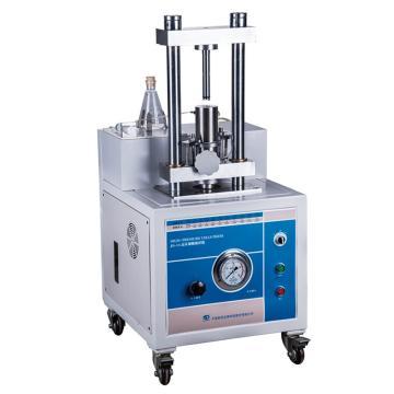 高压细胞破碎机,50ml/次,可连续加样