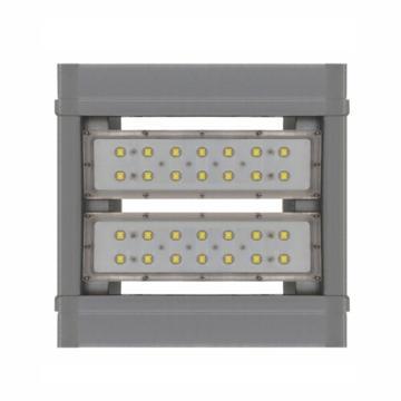 科锐斯 LZY8201 泛光灯 LED 60W 白光5700K,支架式