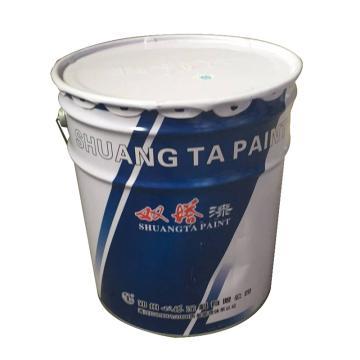 双塔 环氧漆,乳白,国标色卡图号:GSB05-1426-2001 42 Y11,16kg/桶+3.2kg固化剂