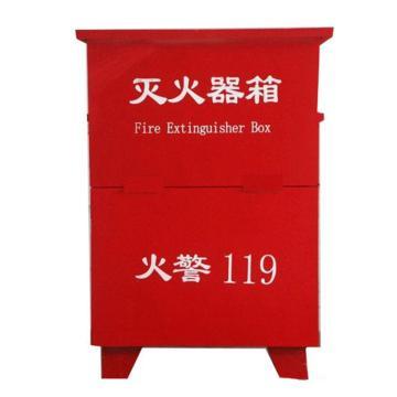 干粉灭火器箱,2*4kg,60*36*17cm(高*宽*厚)(新疆、西藏、内蒙古等偏远地区除外)