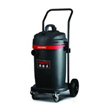 洁德美45L工业用干湿两用吸尘器,GV-1245 1400w