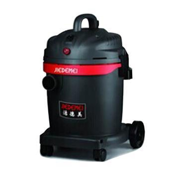 洁德美32L商用型干湿两用吸尘器(无车架),GV-1032 1200w