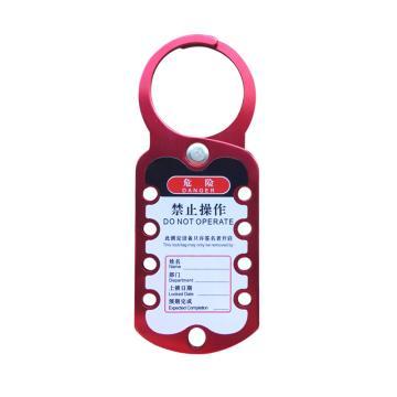 安赛瑞 铝合金联排锁钩,铝合金材质,自带警示标签,红色,180×70mm,14729
