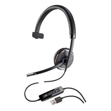 Plantronics/缤特力 C510-M Black wire USB单耳头戴式商务UC耳麦