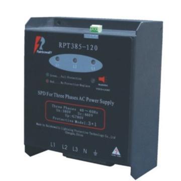 标定 RPT三相电源整体式,RPT385-80