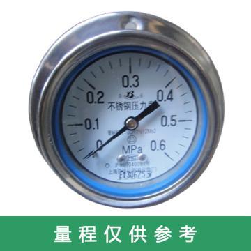 上仪 压力表Y-63B,304不锈钢+304不锈钢,轴向前带边,Φ60,-0.1~0.06MPa,M14*1.5